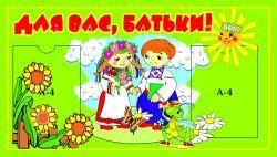Медицинские книжки в Красноармейске для школы